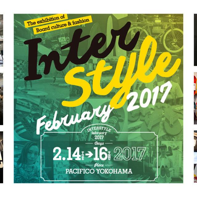 「INTERSTYLE february 2017」へ出展いたします