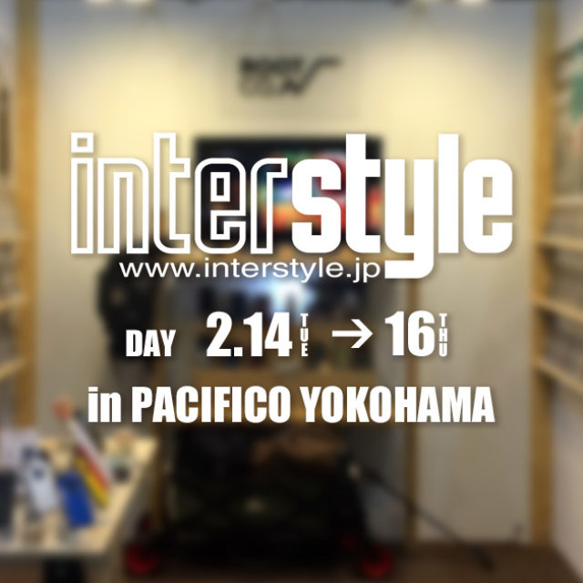 「INTERSTYLE february 2017」出展中です