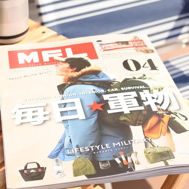 【雑誌掲載】3/24発売の「MFL vol.4」に掲載されました