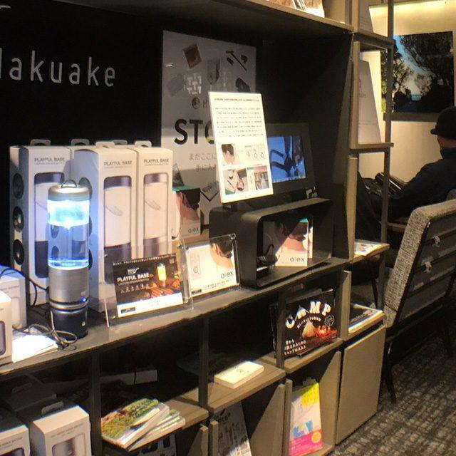 中目黒蔦屋書店・東急PLAZA銀座にて展示販売をおこなっております