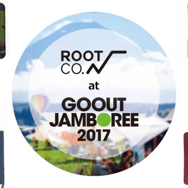<GO OUT JAMBOREE 2017>ROOT CO.販売予定プロダクトのお知らせ