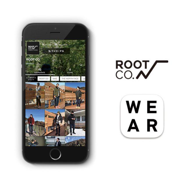 ROOT CO.公式『WEAR』はじめました