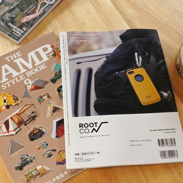 【雑誌掲載】別冊GO OUT『THE CAMP STYLE BOOK9』『warp MAGAZINE8月9月合併号』に掲載されました