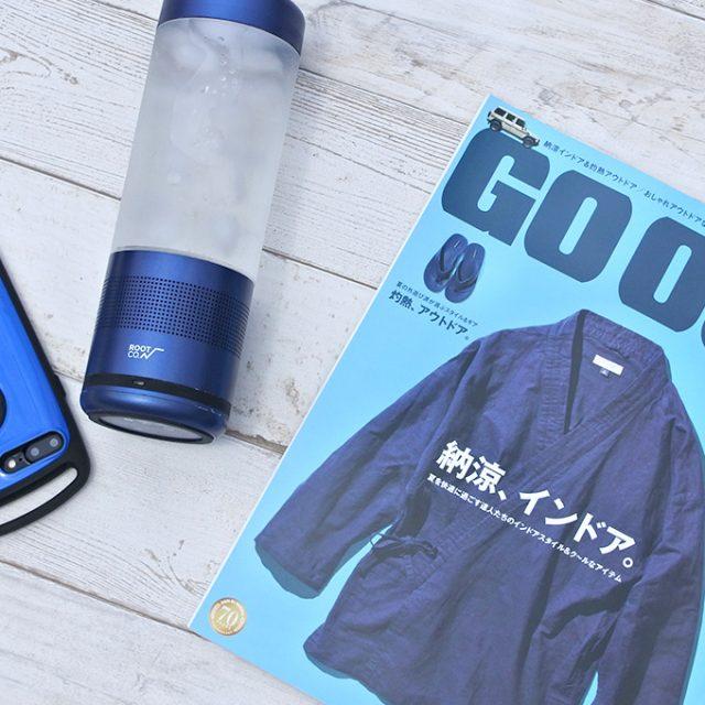 【雑誌掲載情報】7/30発売の『GO OUT 9月号』に掲載されました