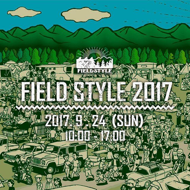 中部地区最大の遊びの祭典「FIELD STYLE 2017」にブース出店いたします