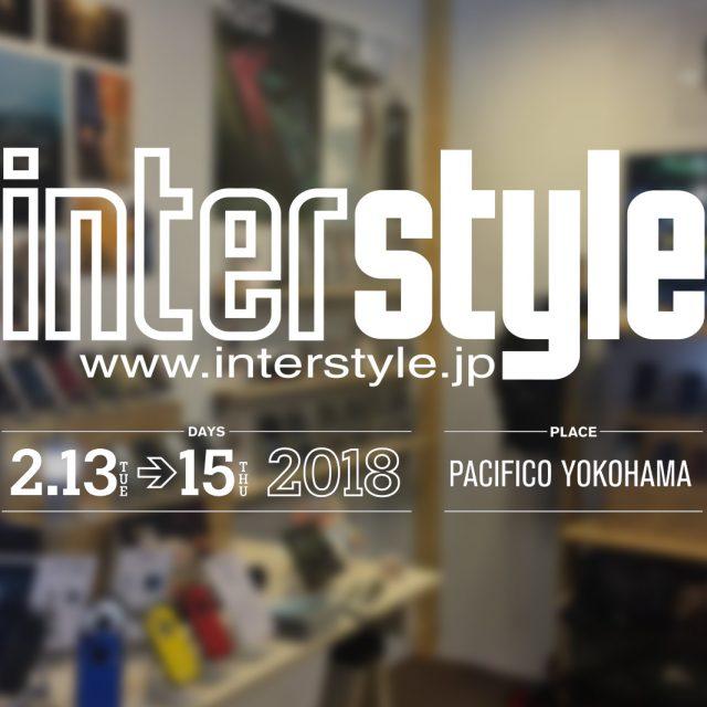 「INTERSTYLE february 2018」出展のお知らせ