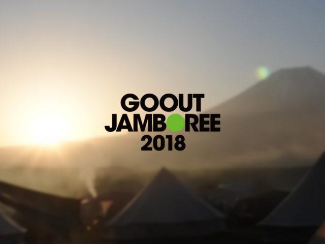 GO OUT JAMBOREE 2018@ふもとっぱらにブース出店いたします