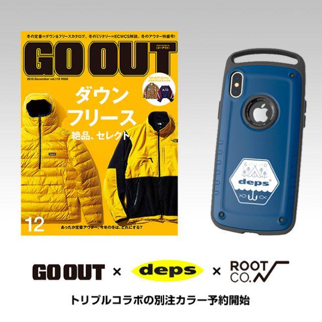 【雑誌掲載情報】10/30発売の『GO OUT vol.110』に掲載されました