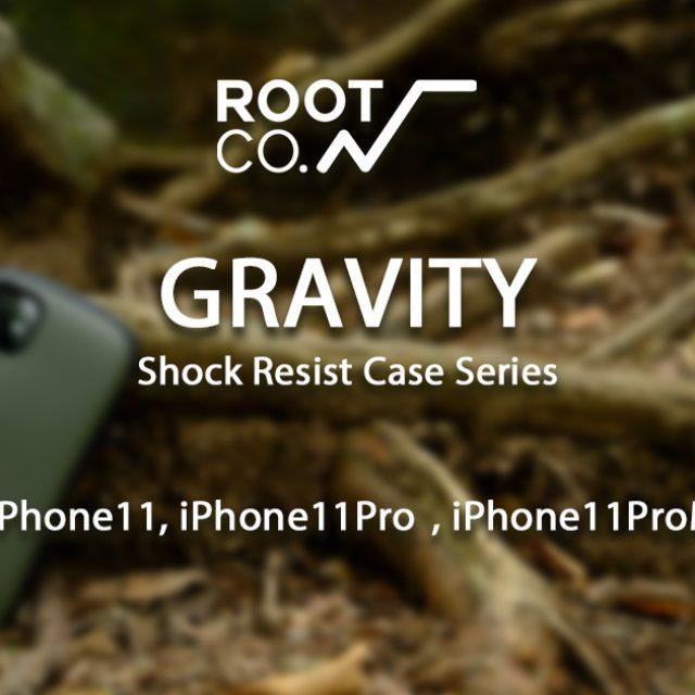 【新商品】GRAVITYシリーズ for iPhone11/iPhone11Pro/iPhone11ProMAX 販売開始のお知らせ