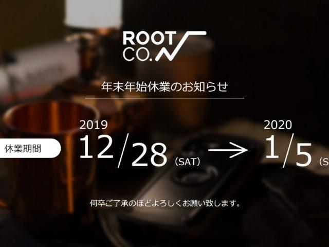 2019-20 年末年始休業のお知らせ(12月28日(土)~1月5日(日))