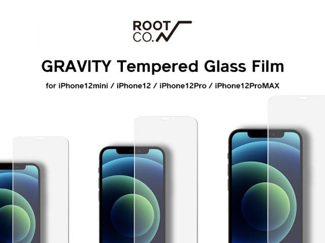 【新商品】GRAVITY Tempered Glass Film for iPhone12mini/iPhone12/iPhone12Pro/iPhone12ProMAX販売開始のお知らせ