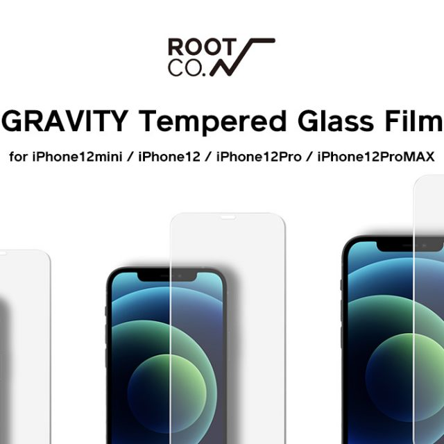 【新商品】GRAVITY Tempered Glass Film for iPhone12mini/iPhone12/iPhone12Pro/iPhone12ProMAX販売開始のお知らせ