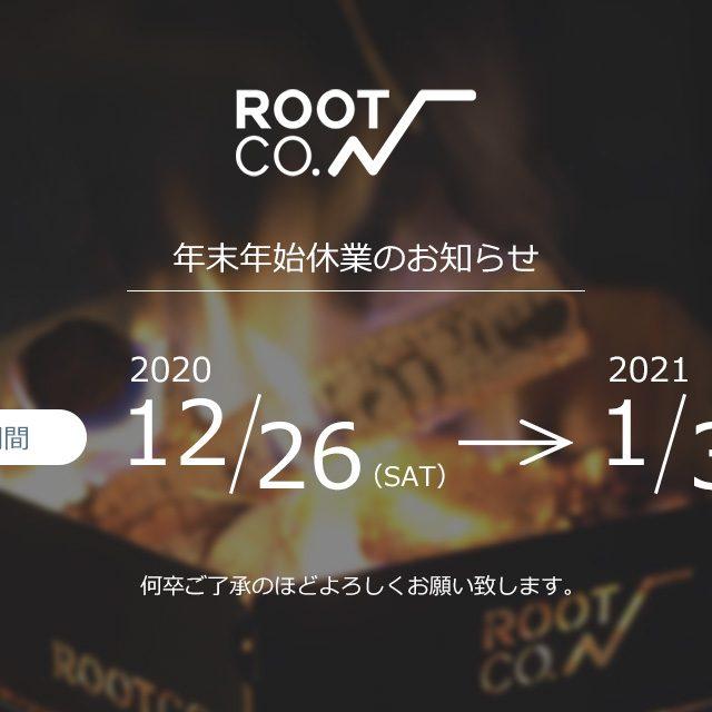 2020-21 年末年始休業のお知らせ(12月26日(土)~1月3日(日))